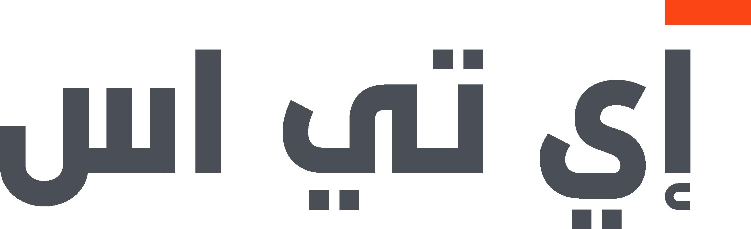الإمارات للخدمات التكنولوجية